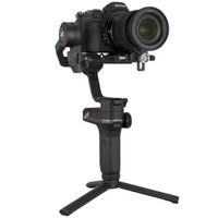 双11预售:ZHIYUN 智云 相机稳定器 WEEBILL S专业图传套装