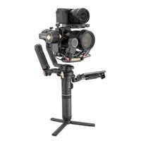 双11预售:ZHIYUN 智云 CRANE 云鹤2S PRO 相机稳定器