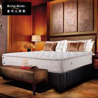 1日0点:KING KOIL 金可儿 酒店精选系列 水晶 独立弹簧床垫 180*200*25cm