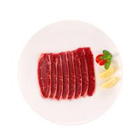 BRIME CUT 原切S级板腱烤肉片200g *4件 +凑单品