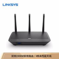 LINKSYS 领势 EA7500S 双千兆端口家用路由器