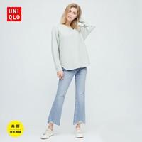 1日0点:UNIQLO 优衣库 425517 女士喇叭牛仔九分裤