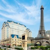 历史低价:澳门巴黎人酒店1晚+双早+2张巴黎铁塔门票+2张teamLab门票