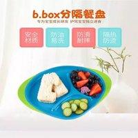 b.box 分餐盘 儿童分隔餐具 *2件 +凑单品