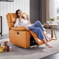 芝华仕 沙发 头等舱  电动功能沙发 客厅懒人躺椅 9780 爱马橙
