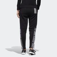 阿迪达斯官网adidas 女装训练运动裤装GF6938 GF6939