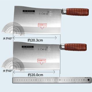 十八子作斩切刀 厨师专用厨房菜刀斩骨切片刀酒店商用刀具