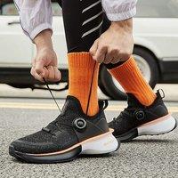 1日0点:PEAK 匹克 态极2.0 E02617H 中性款运动鞋