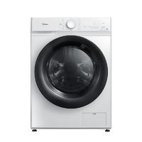 Midea 美的 MG100V11D 滚筒洗衣机 10kg