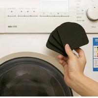 榕力 洗衣机冰箱静音减震垫 4片装
