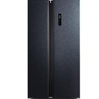 TCL 星玄青系列 BCD-520WPJD 对开门冰箱 520L