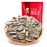 京东PLUS会员:ChaCheer  洽洽香瓜子五香味  180g *20件 +凑单品