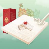 29日10点:PARATEX 泰国进口天然乳胶床垫 150*200*5cm