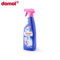 Domol 衣领净 衣领洗衣液 衣物预洗去污渍喷雾强力去污清洁剂 德国原装进口 750ml