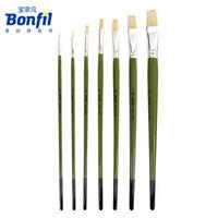 Bonfil 宝菲凡 B150S 涂鸦画笔 专业画画描边勾线笔 平锋七支套  *3件