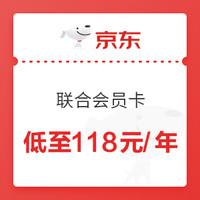 促销活动: 京东PLUS会员+芒果TV/腾讯视频VIP/QQ音乐/爱奇艺VIP年卡多套餐可选
