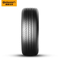 Continental 马牌 CC6 195/65R15 91V TL 汽车轮胎  2条装