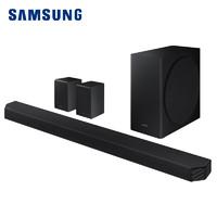 1日0点截止、双11预售:SAMSUNG 三星 HW-Q950T 回音壁音响