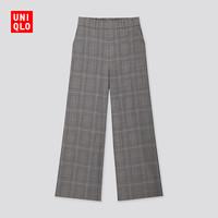 限尺码: UNIQLO 优衣库 423169 女款宽腿直筒裤