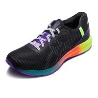 双11预售:ASICS 亚瑟士 DynaFlyte 3 男士缓震透气跑步鞋