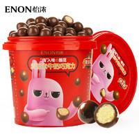 enon 怡浓 35%牛奶巧克力麦丽素 520g*1桶