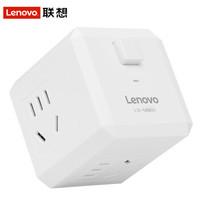 Lenovo 联想 LX-M801 一转四魔方插座 带开关