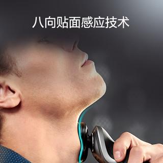 飞利浦电动剃须刀三刀头充电式男士胡须刀刮胡刀正品S7000可水洗