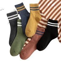 棉小妹 堆袜棉质袜 5双装