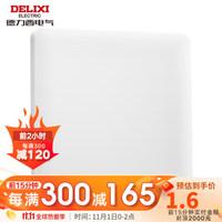 德力西(DELIXI)开关插座CD812暗装带开关一开五孔二三插座带USB墙壁插座86型白色 空白面板 *3件