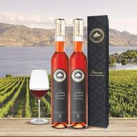 双11预售、88VIP:夏丘金字塔酒庄 兹威格冰红葡萄酒 375ml*2