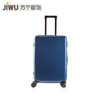 双11预售:JIWU 苏宁极物 JWSC11016 纯PC旅行箱