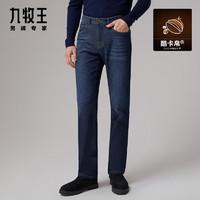 1日0点:九牧王 TJV105D313 吸附异味休闲舒适长裤