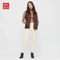 1日0点:UNIQLO 优衣库 UQ429114666 女装高弹长裤