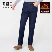 1日0点:九牧王 TJV1060123 加绒保暖裤