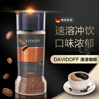 Davidoff 大卫杜夫 特浓速溶纯黑咖啡粉 100g