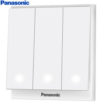 松下( Panasonic)开关插座 三开双控开关面板 带LED指示灯 墙壁开关 悦皓 白色 WMWF516