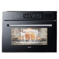双11预售:ROBAM 老板 CQ972X 嵌入式蒸烤一体机