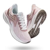 1日0点:Saucony 索康尼 JAEGER JUNIOR S18153 猎鸥女士慢跑鞋