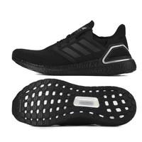 1日0点:adidas 阿迪达斯 ULTRABOOST 20 男女款跑鞋