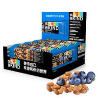 限地区:BE-KIND 缤善 蓝莓腰果巴旦木代餐棒 40g*12条