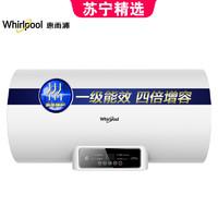 双11预售:Whirlpool 惠而浦 ESH-60ES 电热水器 60L