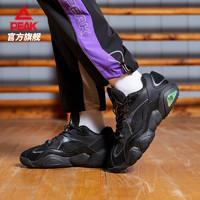1日0点:PEAK 匹克 态极 E93077E 男款篮球鞋