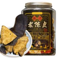 京东PLUS会员:五茗仙 5年老陈皮干茶 250g