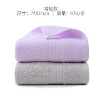 聚划算百亿补贴:Grace 洁丽雅 纯棉毛巾 2条装 74*33cm 97g/条