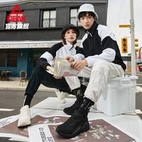 """双11预售:PEAK 匹克 态极""""启程"""" E04477E 情侣款运动鞋"""