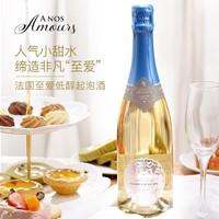 双11预售、88VIP:迪城莫斯卡托 低醇 气泡酒 750ml*2瓶