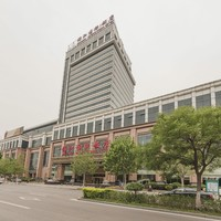 双11预售:河北 唐山锦江国际饭店 标准房1晚(含双早+中式套餐)