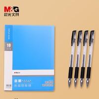 M&G 晨光 睿明系列 A4文件夹 1个+中性笔 4支(非晨光)