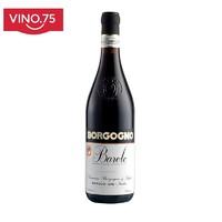 双11预售:vino75 博格洛巴罗洛 珍藏干红葡萄酒 750ml