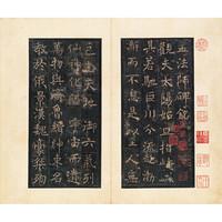 《孟法师碑》 唐 褚遂良 书法作品框画装饰字画 橡木纹国画框